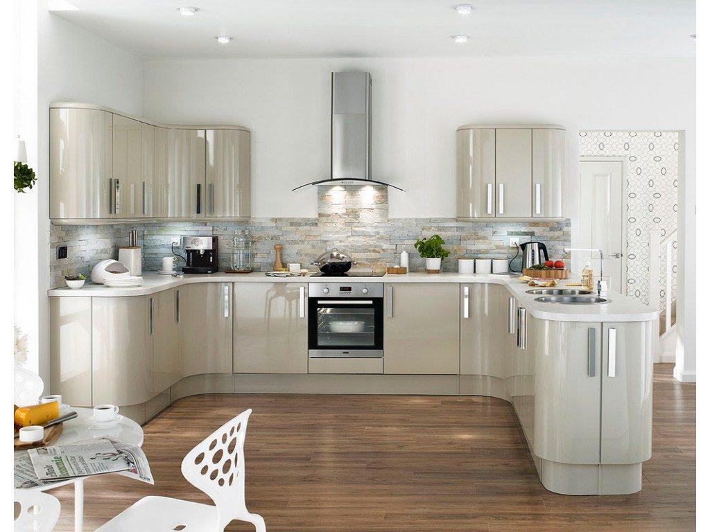 Cocinas de estilo moderno for Cocinas alargadas modernas