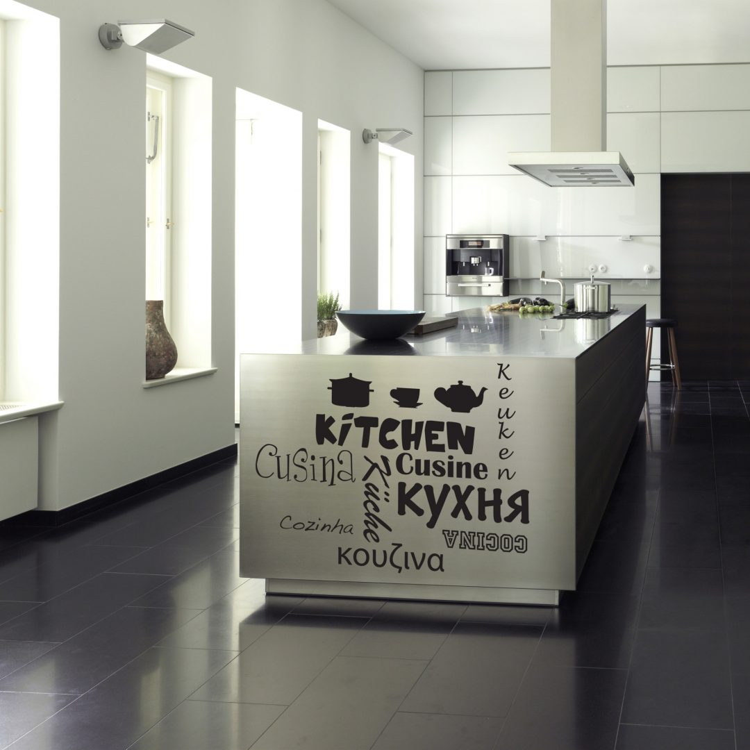 Vinilo decorativo para muebles de cocina im genes y fotos for Vinilos para muebles de salon